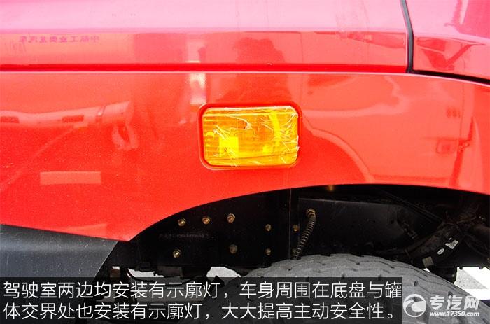 华菱汉马小三轴油罐车示廓灯