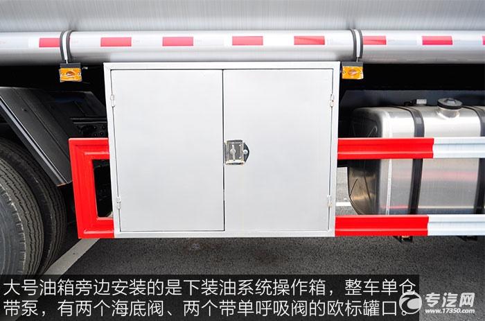 东风特商小三轴油罐车下装油系统操作箱