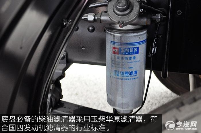 东风特商小三轴油罐车柴油滤清器