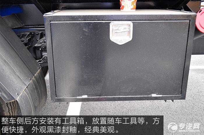 东风特商小三轴油罐车工具箱
