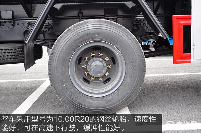 东风特商小三轴油罐车钢丝轮胎