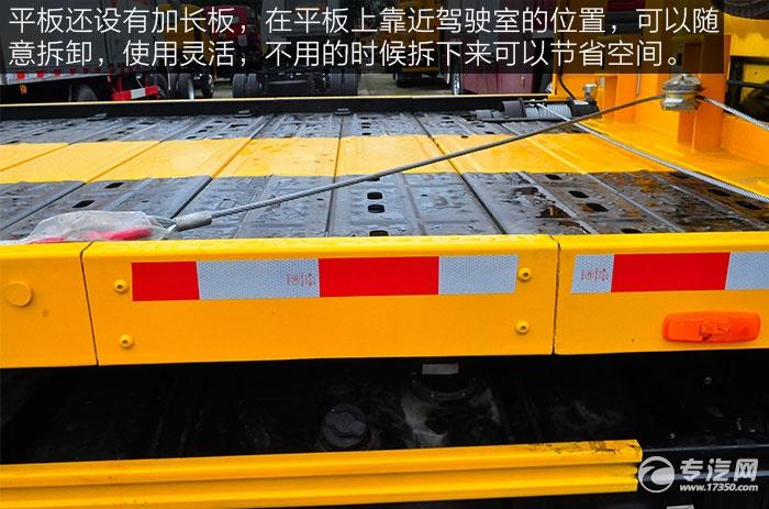 福田欧马可S3蓝牌一拖二清障车平板加长板