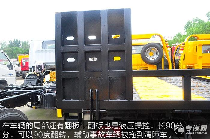 福田欧马可S3蓝牌一拖二清障车翻板