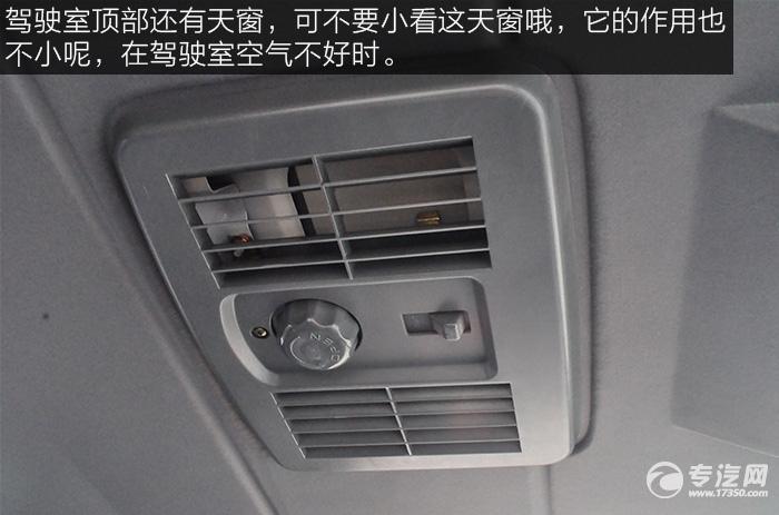 大运奥普力拖吊联体国五清障车驾驶室天窗