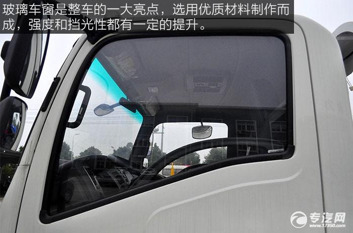 大运奥普力蓝牌一拖二清障车玻璃窗