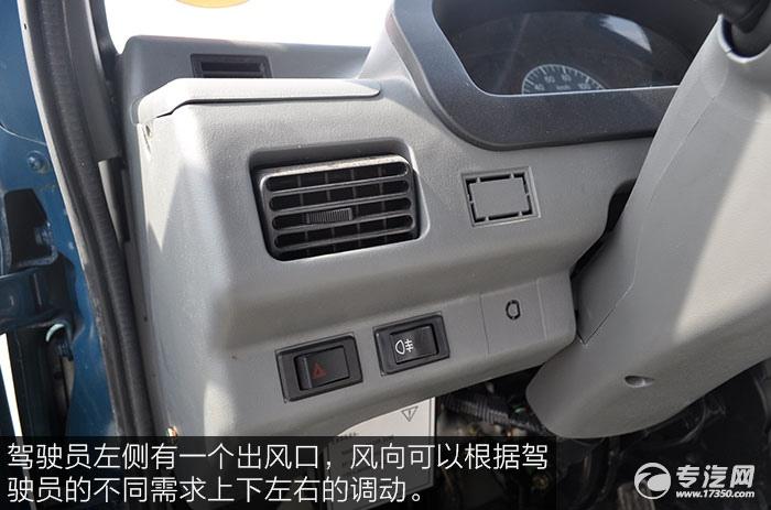 福田驭菱流动售货车空调出风口