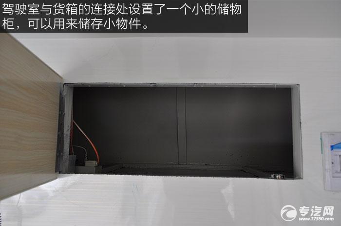 重汽王牌W1流动售货车储物柜