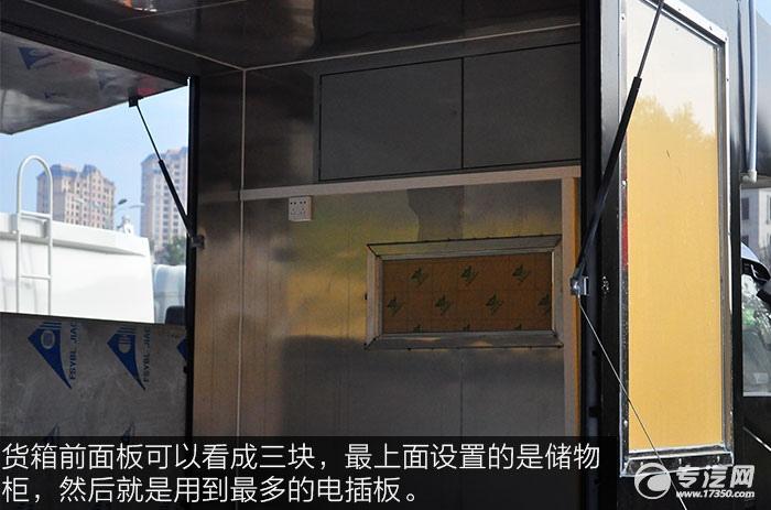 金杯领骐售货车前面板