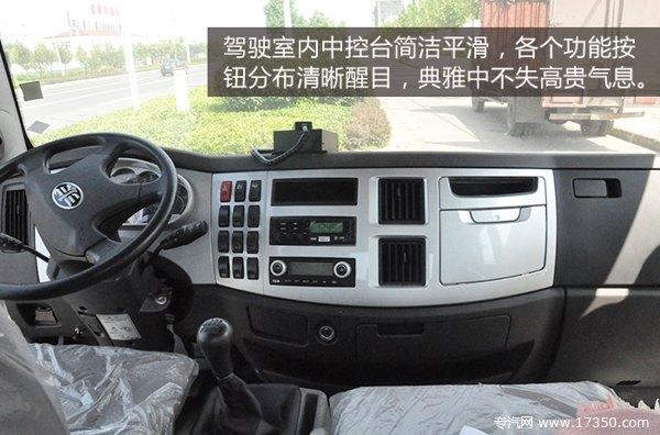 解放J6一拖二清障车驾驶室内中控台