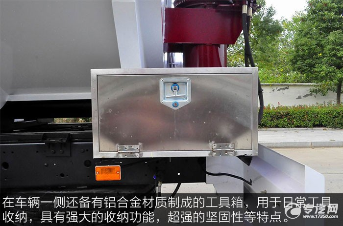陕汽轩德X6小三轴散装饲料运输车上装