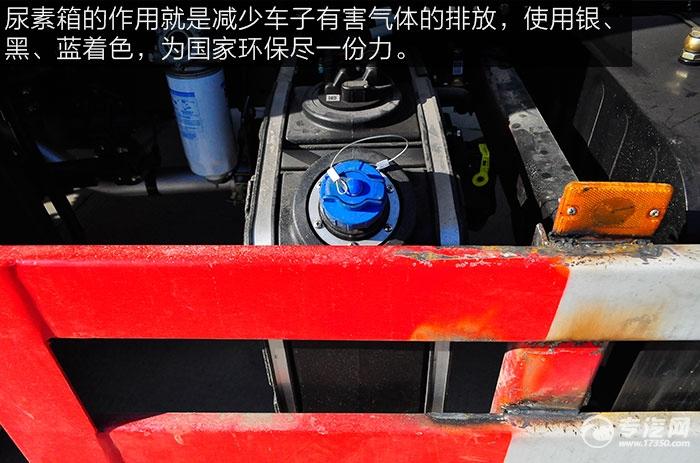 陕汽轩德6系单桥散装饲料运输车尿素箱