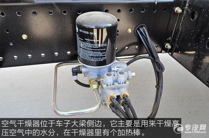 陕汽轩德6系单桥散装饲料运输车空气干燥器