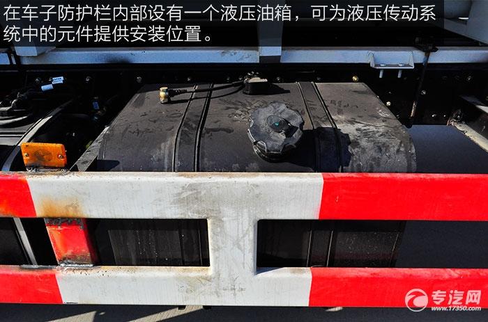 陕汽轩德6系单桥散装饲料运输车液压油箱