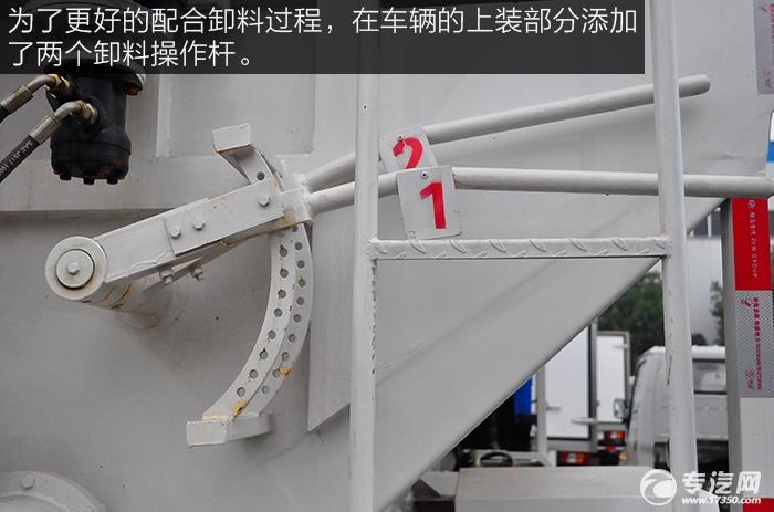东风145散装饲料运输车卸料操作杆