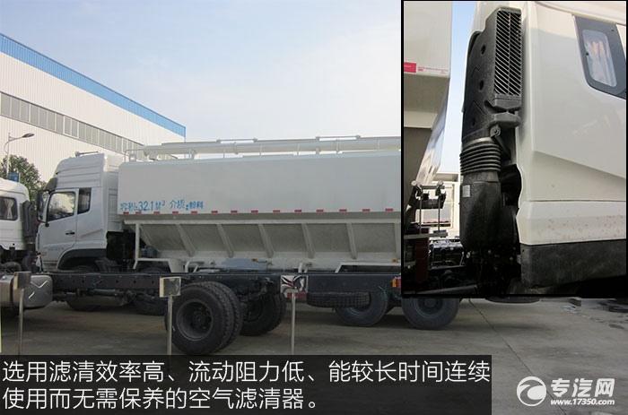 东风天龙散装饲料运输车空气滤清器