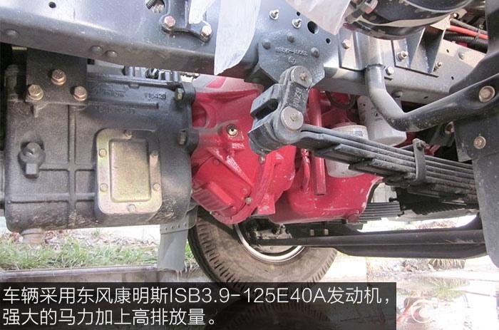 东风多利卡散装饲料运输车发动机