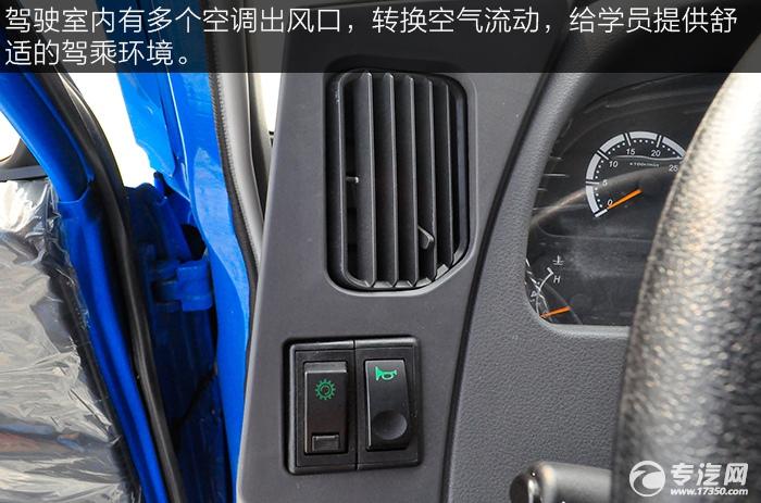 东风平头九米教练车空调出风口