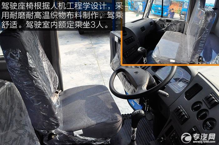 东风平头九米教练车驾驶座椅