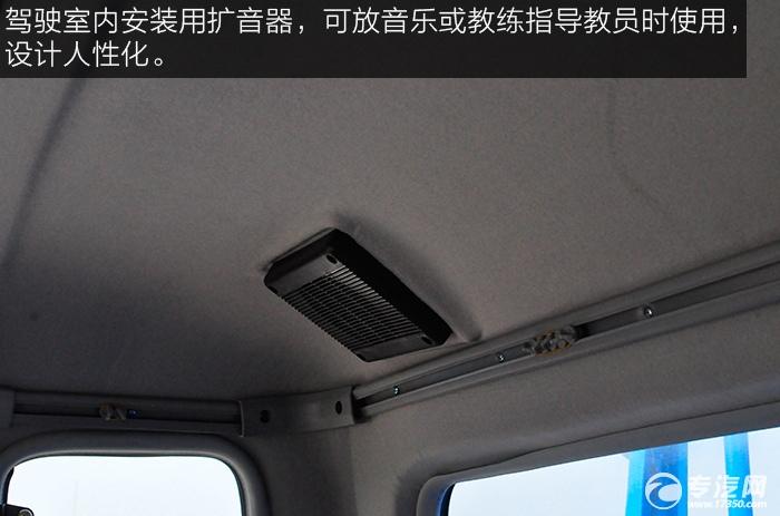东风平头九米教练车驾驶室扩音器