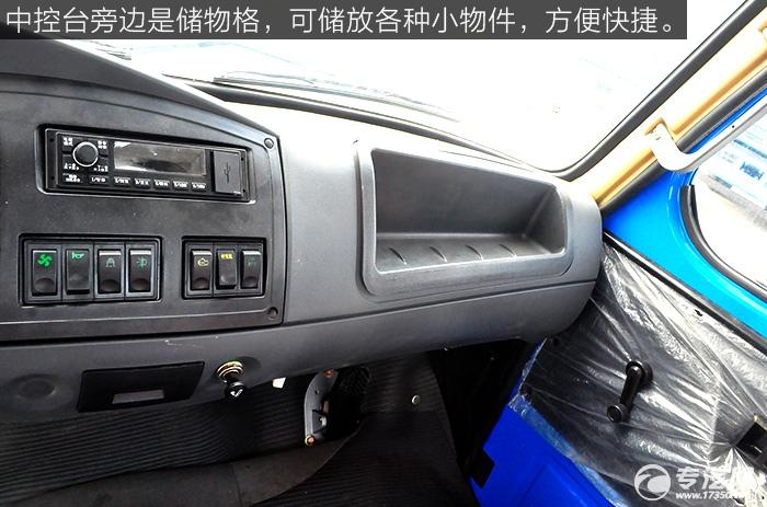 东风尖头九米教练车储物格