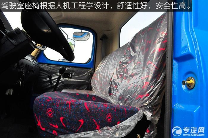 东风尖头九米教练车驾驶室座椅