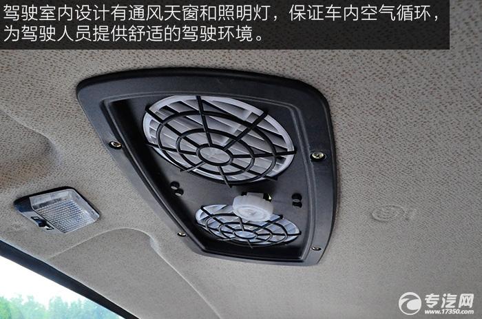东风尖头九米教练车驾驶室内通风天窗及照明灯