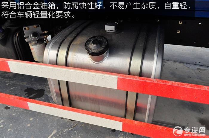 东风尖头九米教练车铝合金油箱