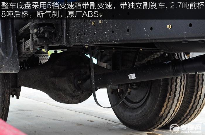 东风尖头九米教练车底盘