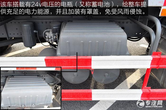 重汽豪沃单桥压缩式垃圾车搭载有24v电压的电瓶