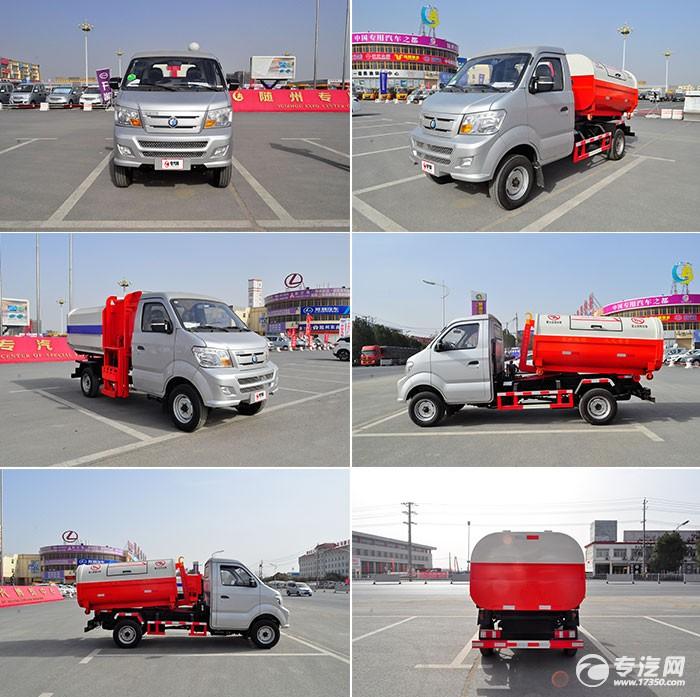 重汽王牌車廂可卸式汽油版垃圾車的全方位展示圖