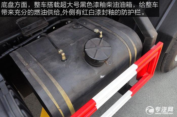 整车搭载超大号黑色漆釉柴油油箱