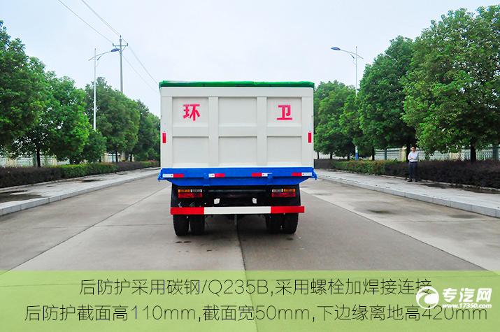 争做环保先锋大运奥普力排半自卸式垃圾车评测后方位图.jpg
