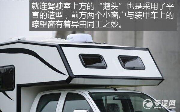"""中�Y威威越房��{�室上方的""""�Z�^"""""""
