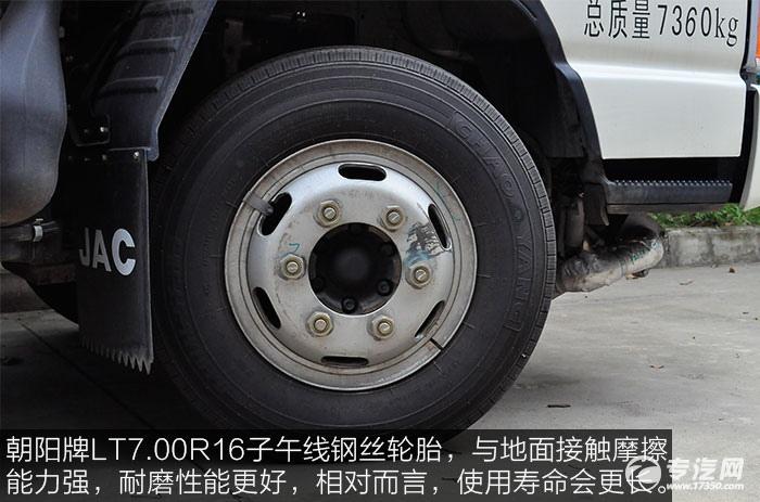 LT7.00R16子午线钢丝轮胎