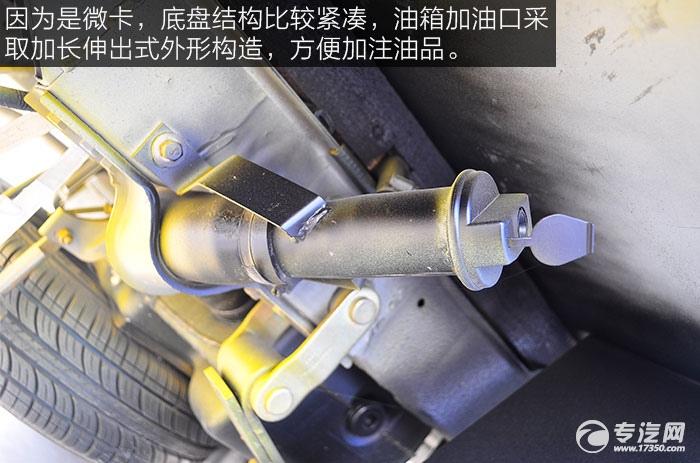 油箱加油口