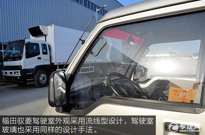 福田驭菱冷藏车驾驶室外观
