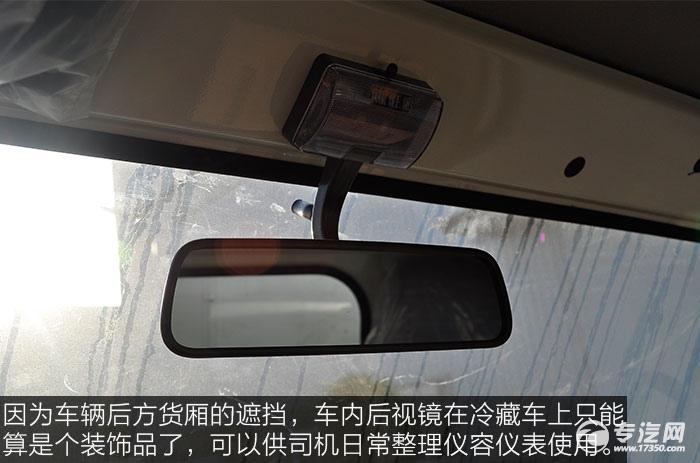 车内后视镜