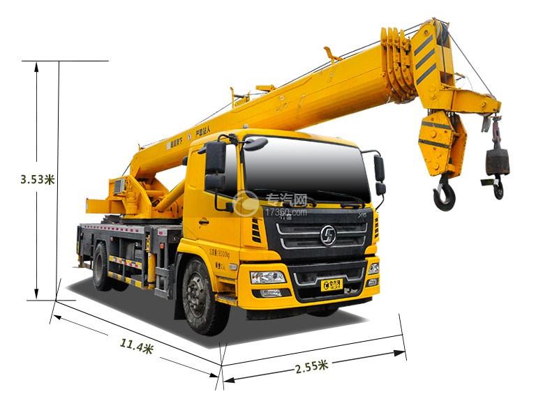 陕汽轩德6系12吨汽车起重机外观尺寸图