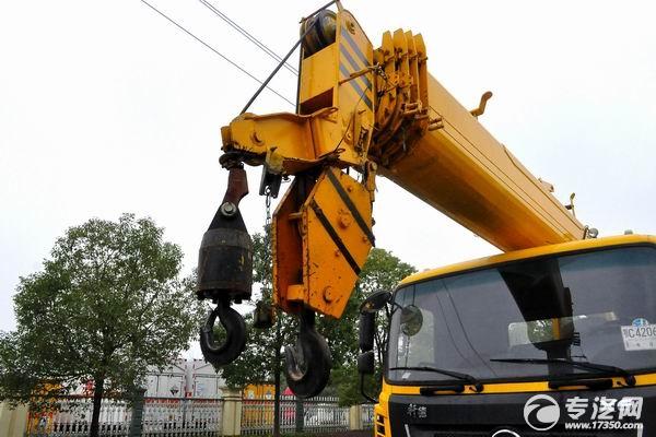 陕汽轩德6系12吨汽车起重机吊钩