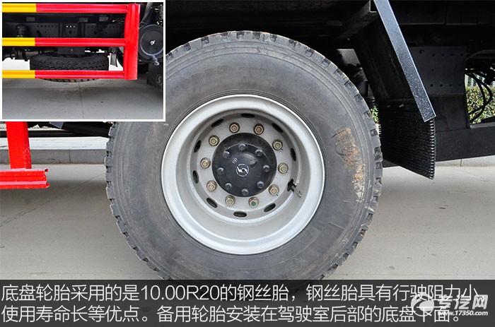 陕汽轩德X6一拖二平板清障车