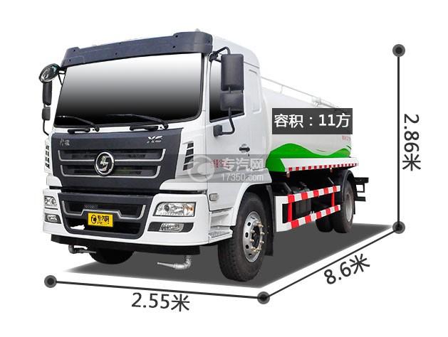 陕汽轩德X6单桥11.24吨洒水车尺寸图