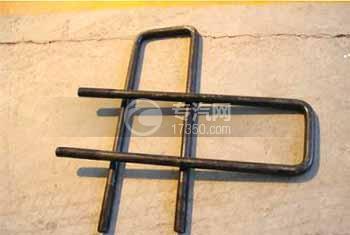 騎馬螺栓/U型螺栓/平板運輸車配件