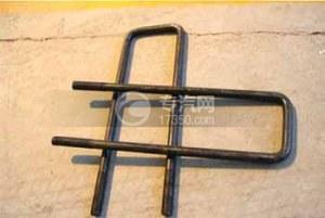 骑马螺栓/U型螺栓/平板运输车配件