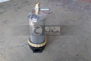 扫路车水过滤总成/扫路车水过滤器/扫路车配件