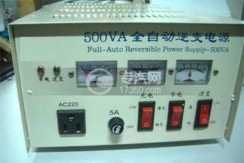 房車工頻逆變器帶充電/房車配件/房車工頻逆變器