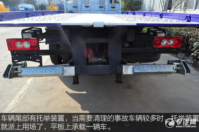 福田歐馬可S3一拖二清障車托舉裝置