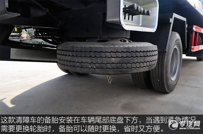 福田欧马可S3一拖二清障车备胎