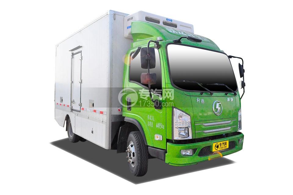 陕汽轩德9系纯电动冷藏车