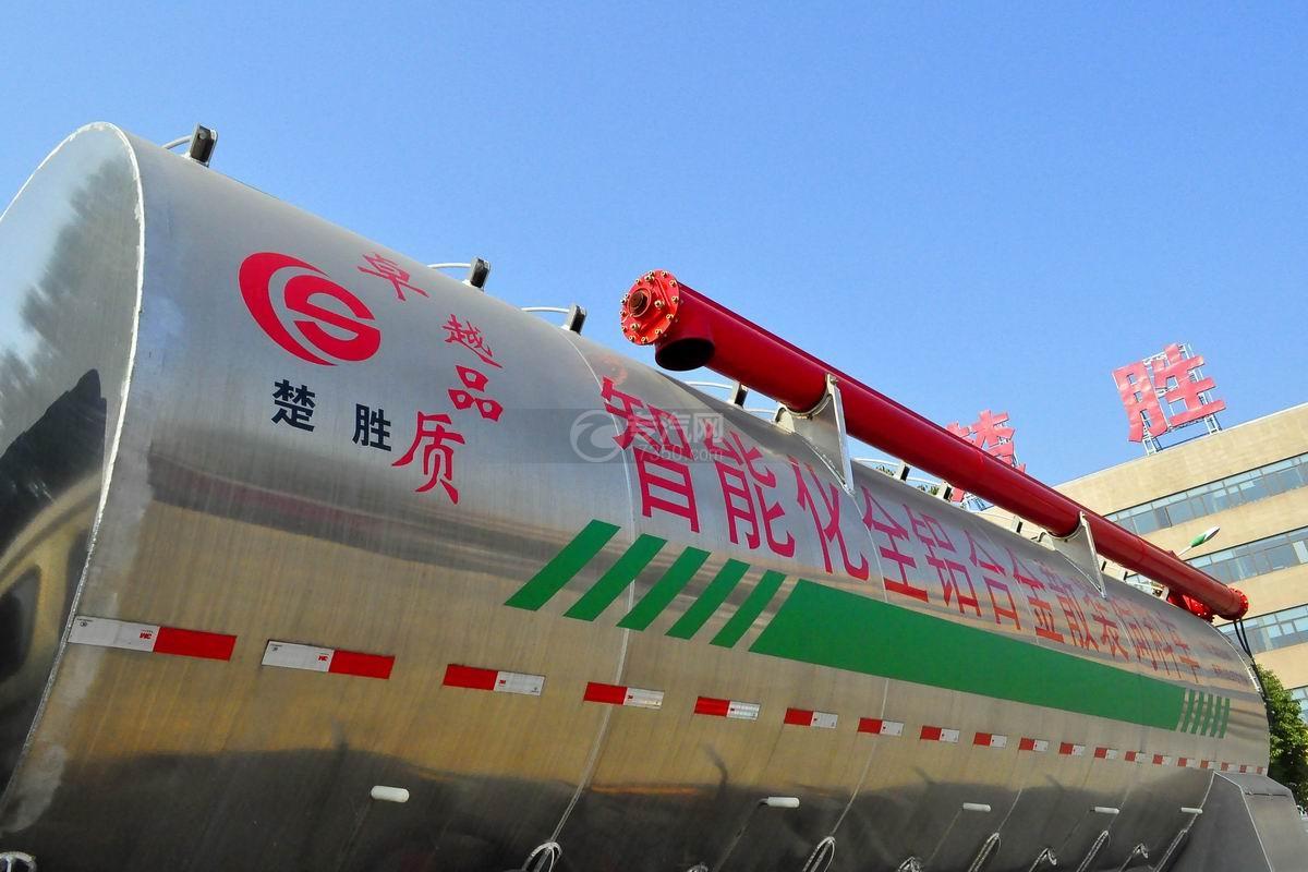 陕汽德龙X3000前四后八散装饲料运输车上装卸料绞龙