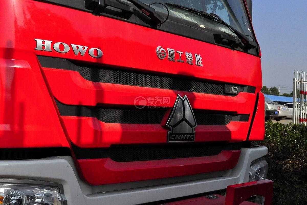 重汽豪沃单桥抢险救援消防车外观细节
